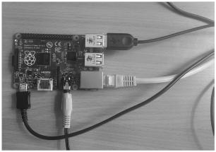 Slika 2: Fizičko povezivanje senzora i uređaja